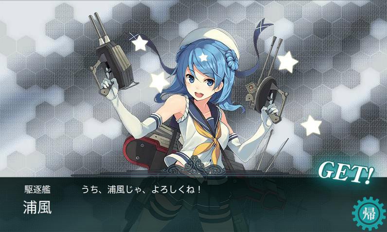 艦これ・夏E-2④