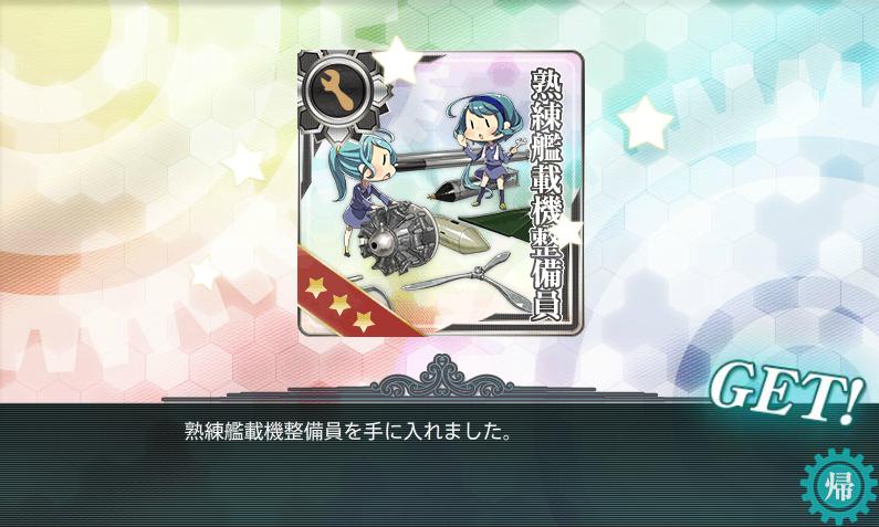 艦これ・夏E-3-11