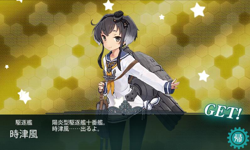 艦これ・夏E-4-10