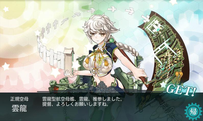 艦これ・夏E-5-10