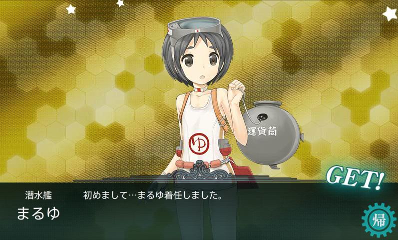 艦これ・夏E-6④