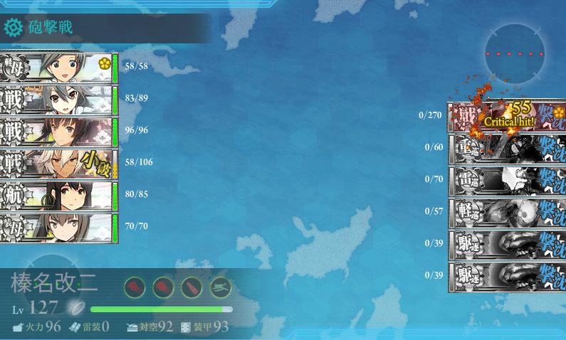 艦これ899