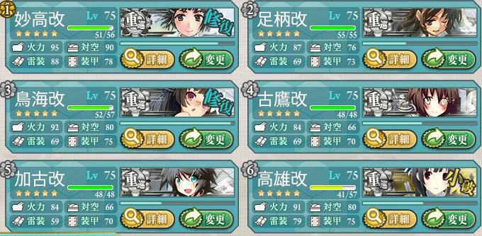 艦これ954