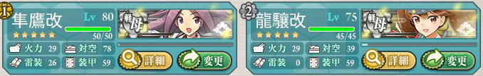 艦これ961