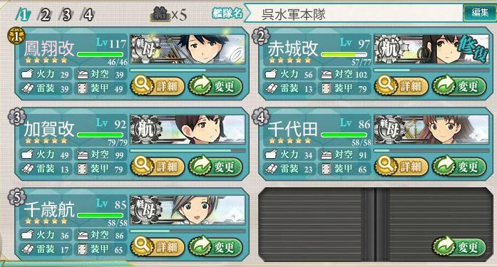 艦これ475.png