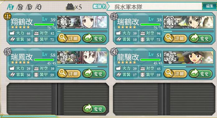 艦これ477.png
