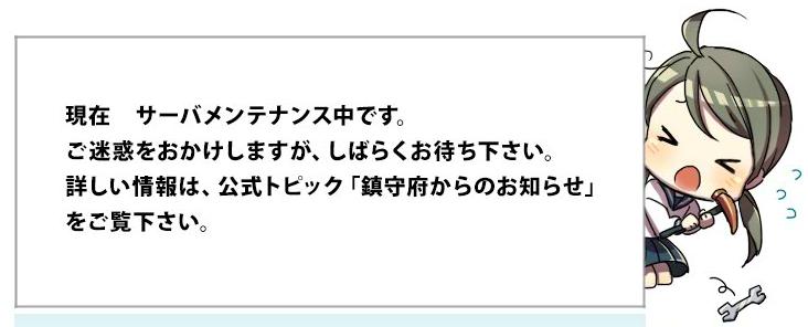 艦これ403.png