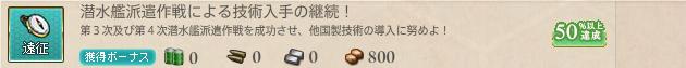 艦これ402.png
