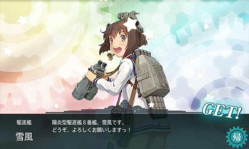 艦これ378.png