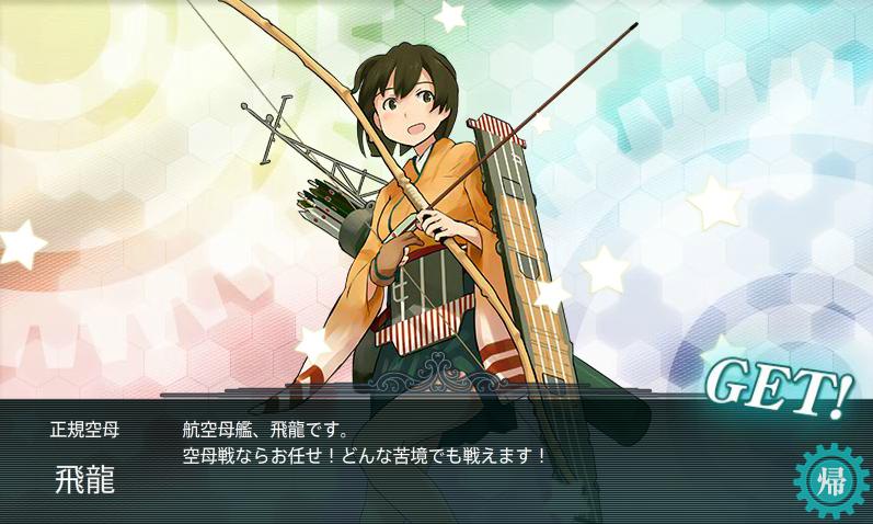 艦これ383.png