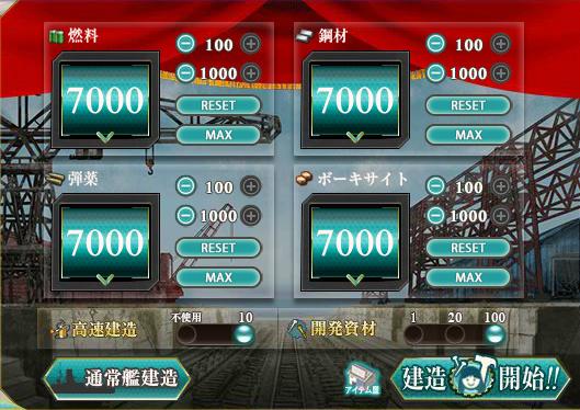艦これ353.png