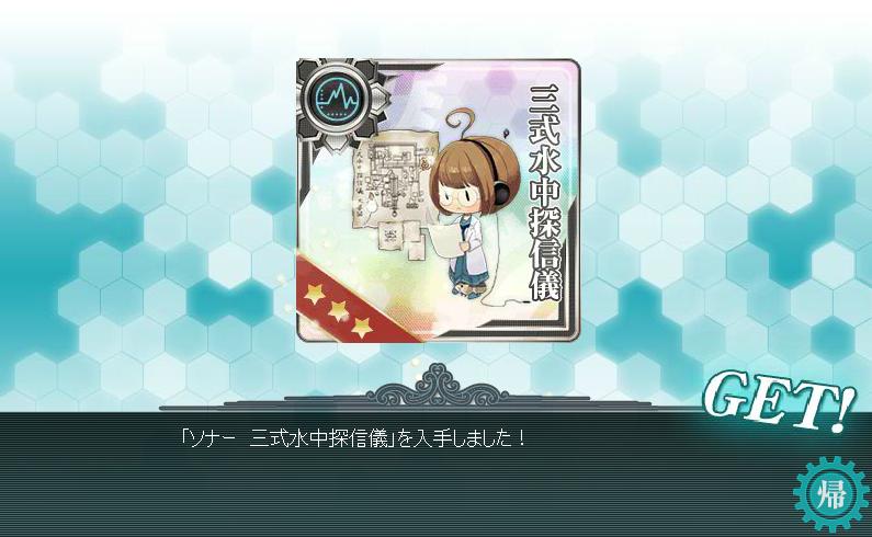 艦これ352.png