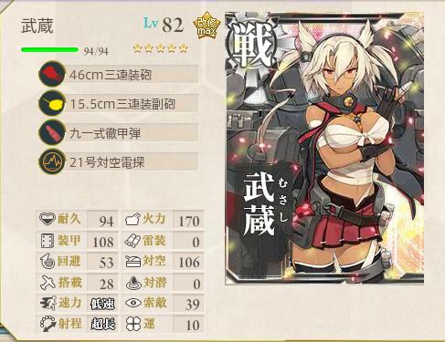 艦これ346.png