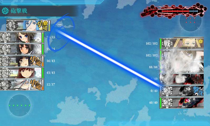 艦これ蒼きイベント9.png