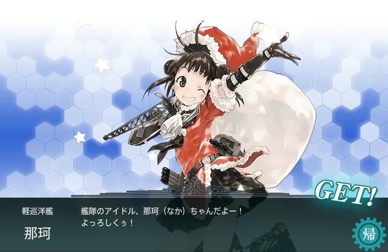 艦これ341.png