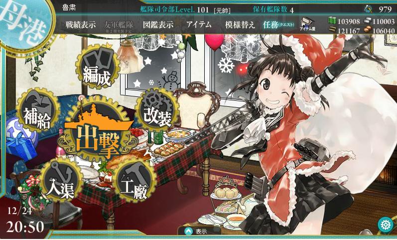 艦これ342.png