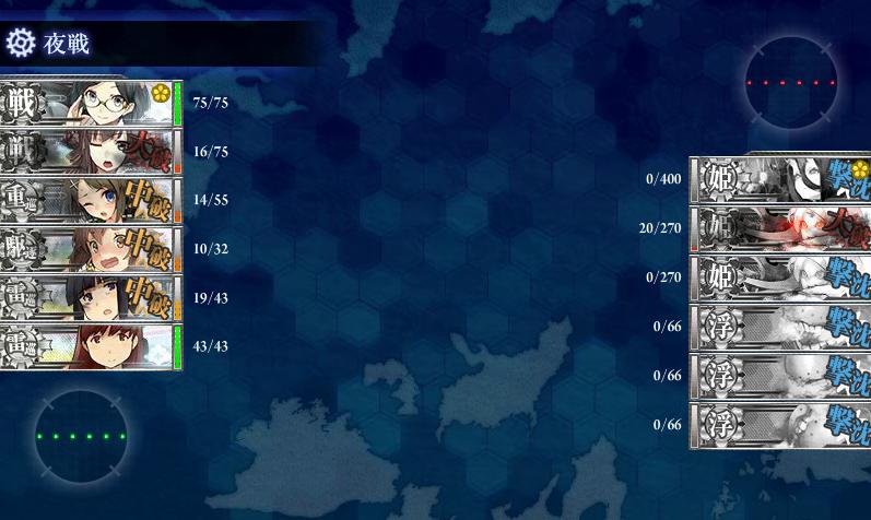 艦これ275.png
