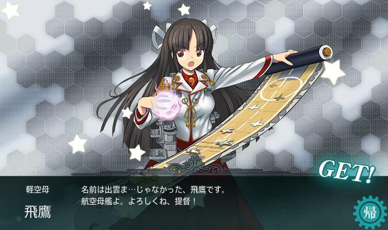艦これ269.png