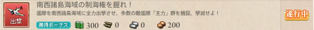 艦これ279.png