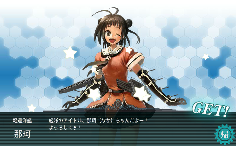艦これ276.png