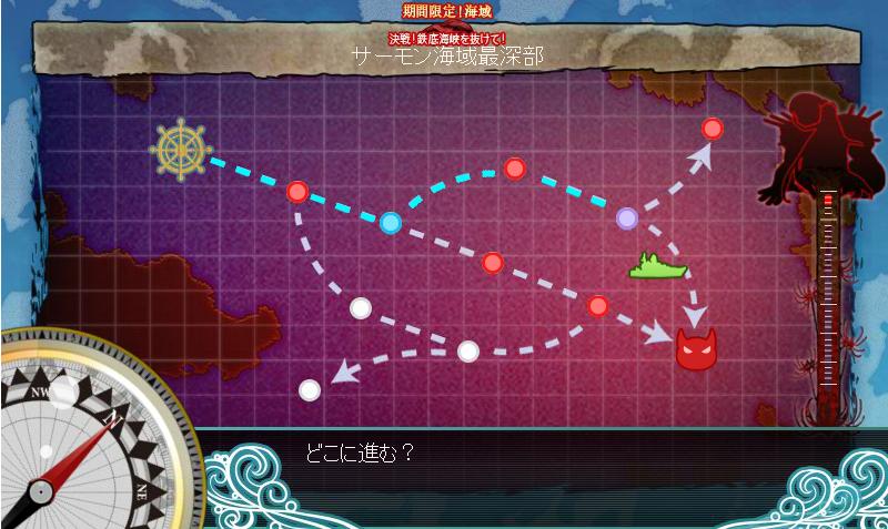 艦これE-5-4.png