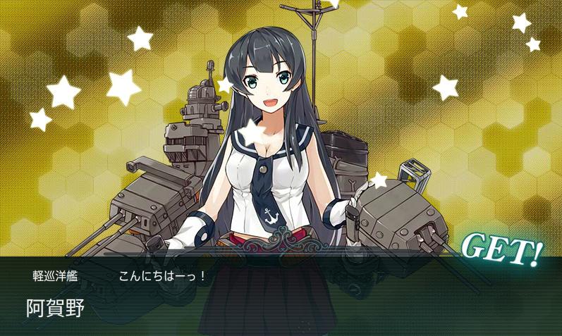 艦これE-5-7.png