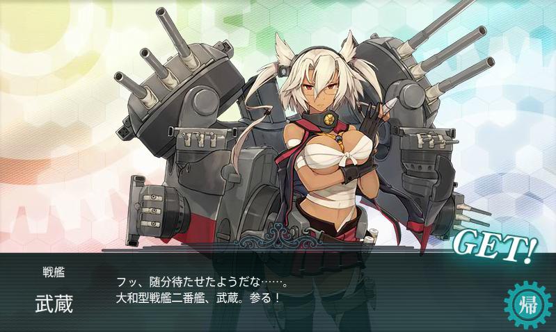 艦これE-5-8.png