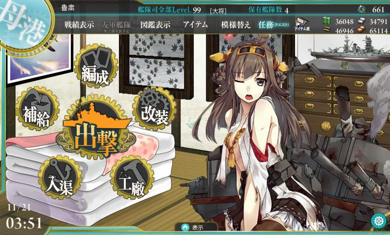 艦これE-5-10.png