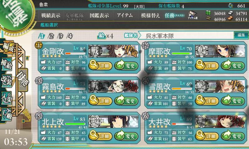 艦これE-5-12.png