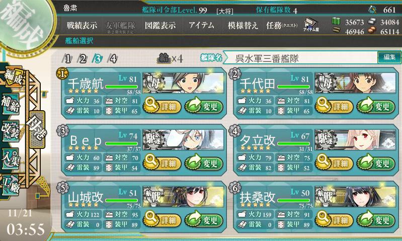艦これE-5-14.png