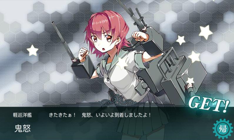 艦これE-4-9.png