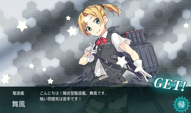 艦これE-4-10.png