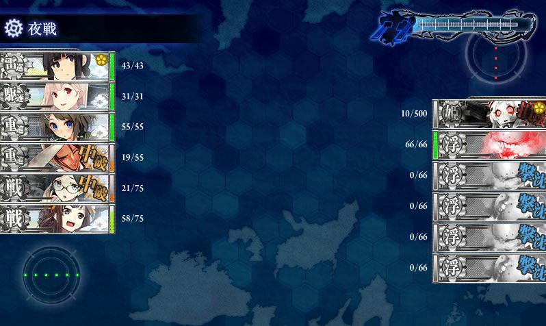 艦これE-4-11.png