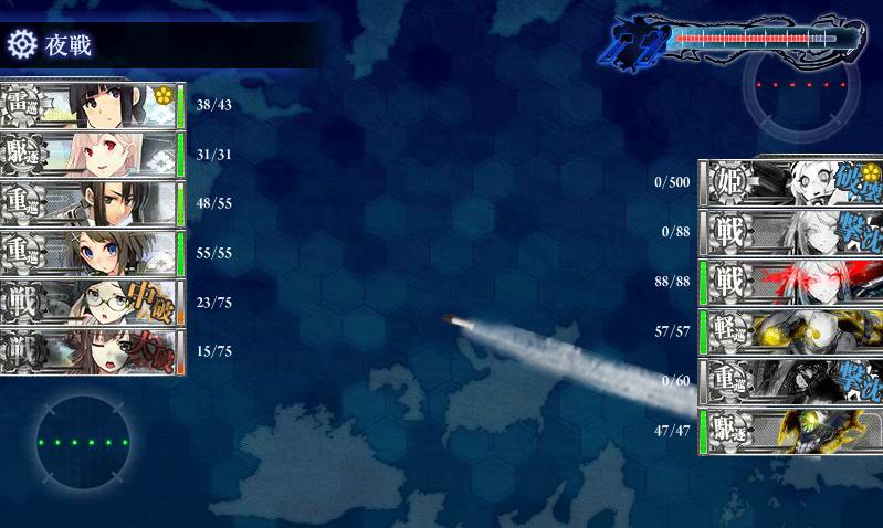 艦これE-4-3.png