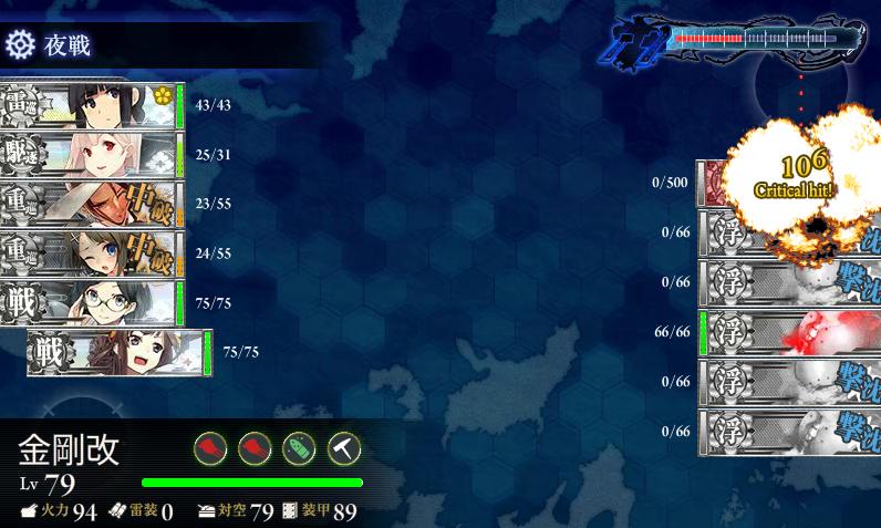 艦これE-4-4.png