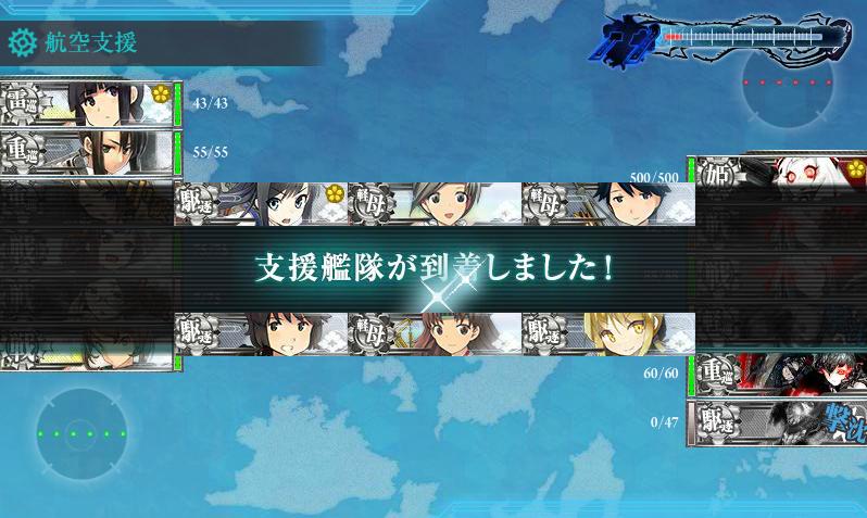 艦これE-4-7.png