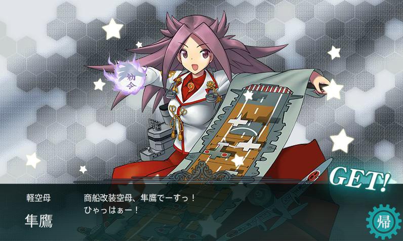 艦これ267.png