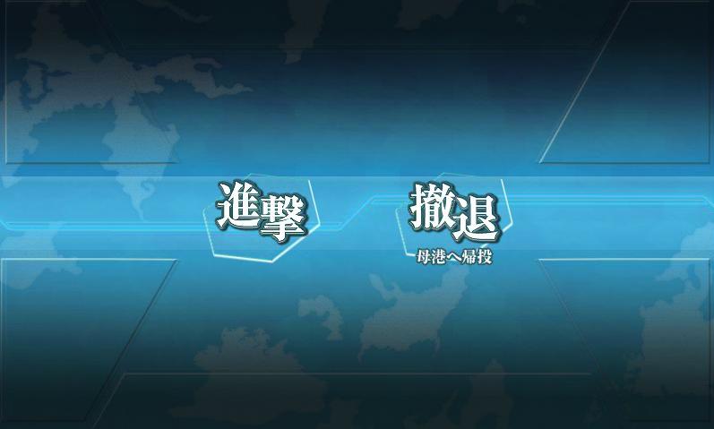 艦これ・講座28.png