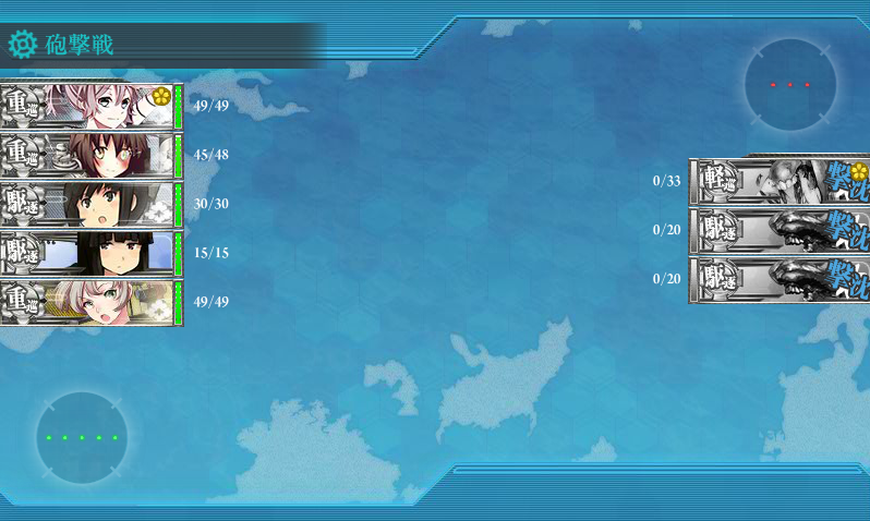 艦これ248.png