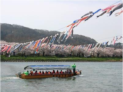 北上川.png