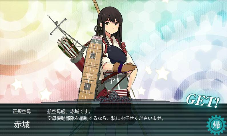 艦これ214.png