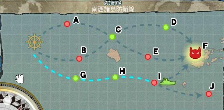 艦これ南西諸島防衛線地図.png