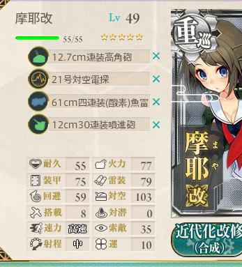 艦これ221.png