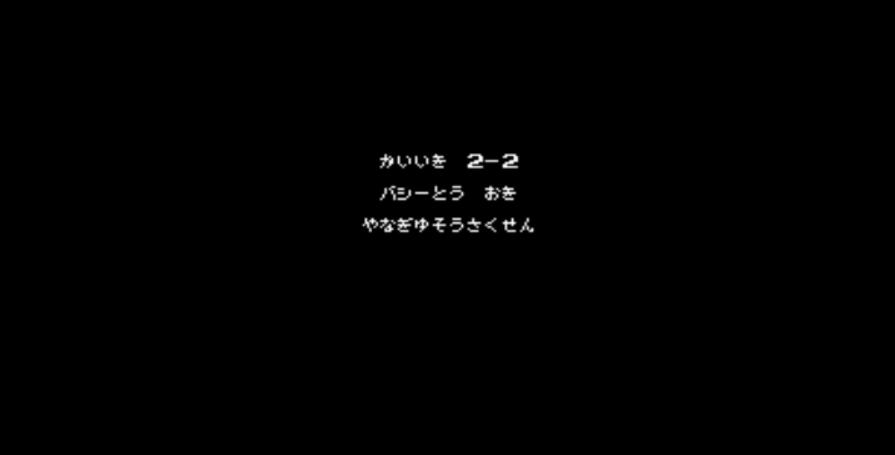 艦これ202.png