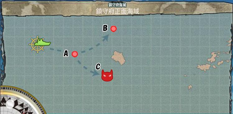 艦これ鎮守府正面海域地図.png
