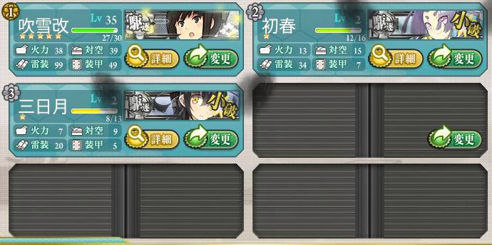 艦これ179.png