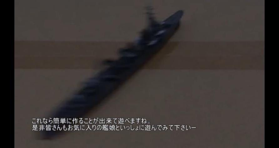 艦これ71.png