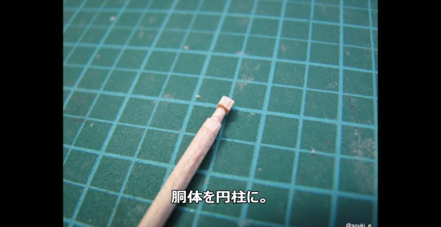 艦これ84.png