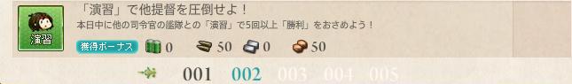 艦これ・講座13.png