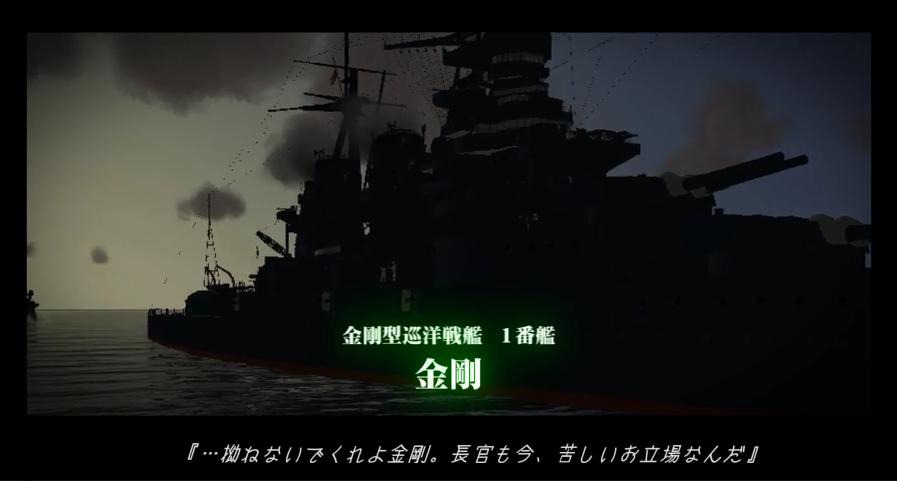 艦これ60.png